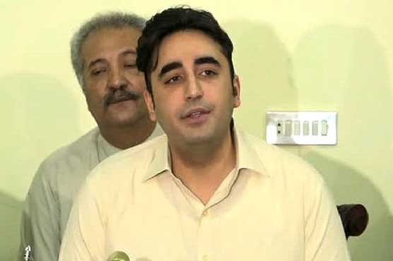 Bilawal Bhutto rejects package for Gilgit-Baltistan