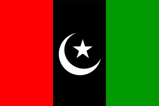 PPP decides to contest elections with 'Sword' as its electoral symbol