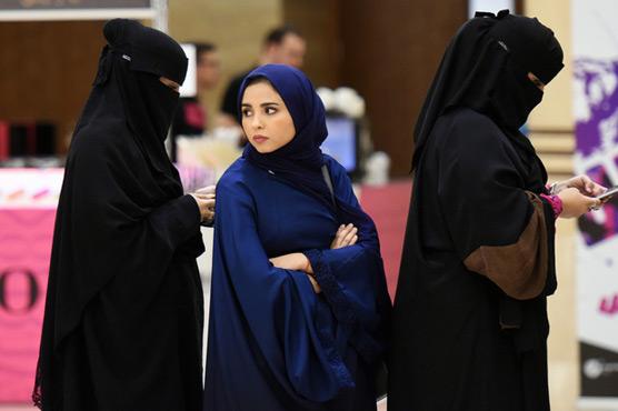 Sexual harassment in saudi arabia sexual harassment in saudi arabia