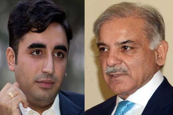 Opposition assures govt of support in prevailing situation