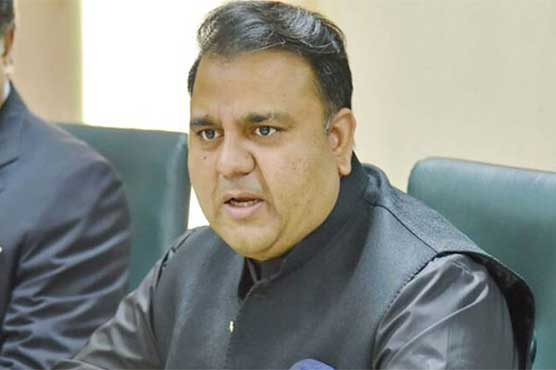 Law and order situation under control: Fawad Chaudhry