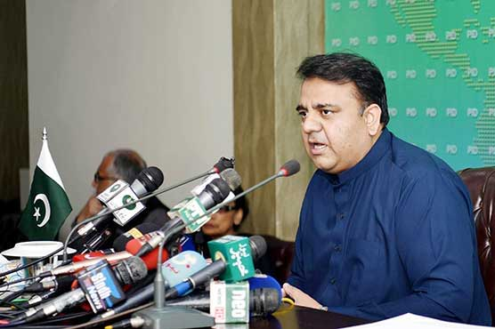Nation to receive good news soon: Fawad Ch