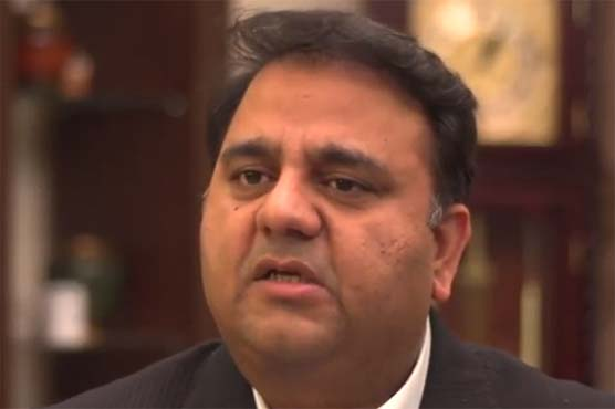 'This is just a firefighting, not cure': Fawad Ch on agreement with TLP protesters