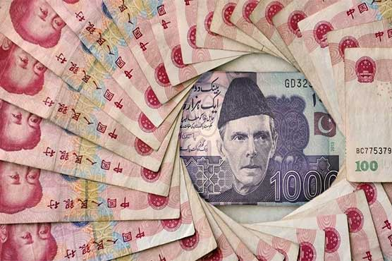 Pakistan, China agree on currency swap