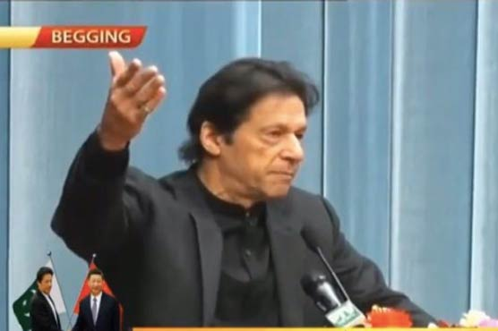 PTV apologises for typographical error during PM's speech