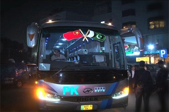 Lahore-Kashgar bus service launched