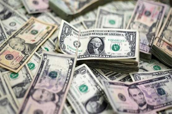 Dollar Rate Up In Open Interbank Markets