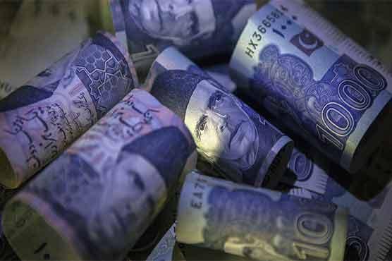Money Laundering Case: MQM's Khalid Maqbool, Faisal Sabzwari among others served notices