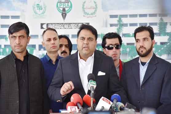 PM Imran will not make any deal: Fawad Ch