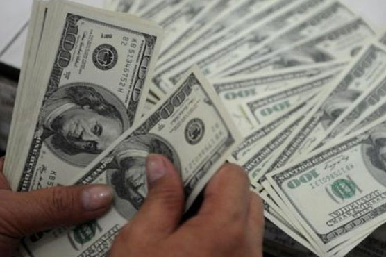 Country S Foreign Exchange Reserves Fall Us 117mn