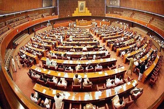 Rs1.43 billion spent on ex-PMs' camp offices, NA informed