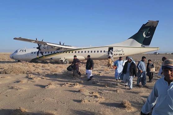 PIA plane skids off runway in Panjgur