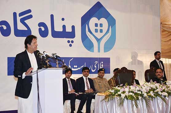 No compromise on SC decision: PM Imran