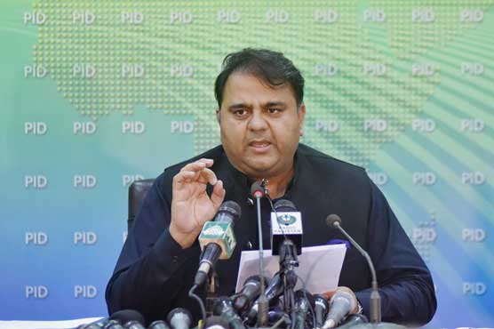 PTI to abolish govt's control on advertisements: Fawad Ch