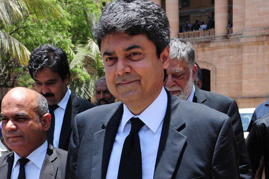 MQM money laundering case: Federal law minister appears before FIA
