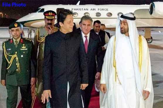 PM Khan arrives in UAE for day-long visit