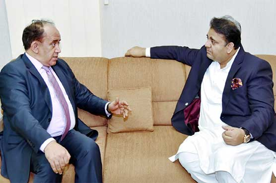 Pakistan greatly values its relations with Tunisia: Fawad Chaudhry