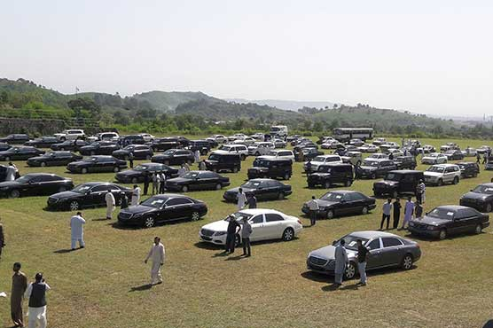 41 more luxury cars of PM House to be auctioned