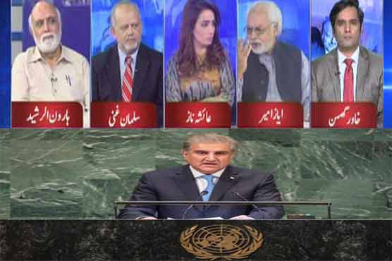 Analysts believe FM Qureshi presented Pakistani viewpoint well than