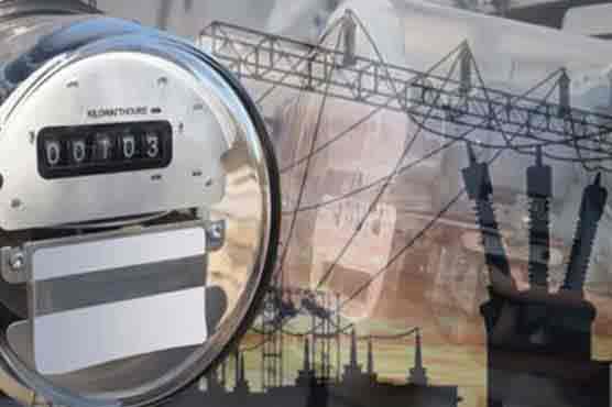 NEPRA hikes power tariff by Rs1.16