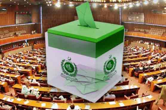 NA passes resolution to include Senate members in probe body on 'rigged' polls
