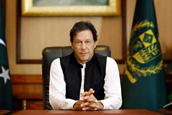 PM Imran for provision of 'speedy justice' to public
