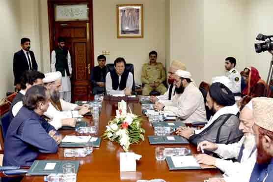 Committee formed to address seminaries' grievances