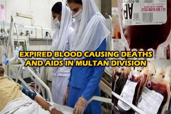 Tags , Punjab- Dunya News - Latest News