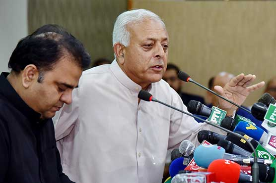 Didn't visit KSA for aid but invited them for investment: Ghulam Sarwar