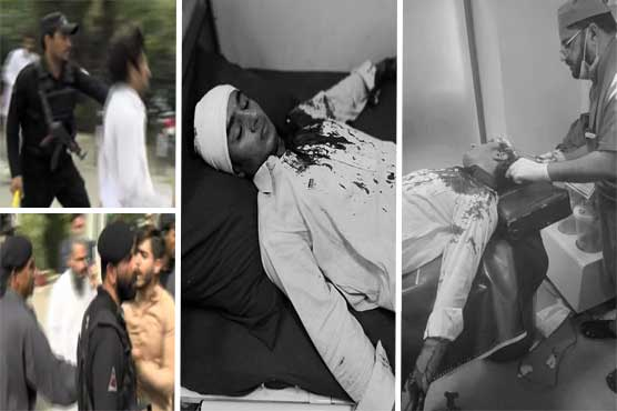 Save UoP - Twitter reacts to the awful misuse of force against Peshawar University Students