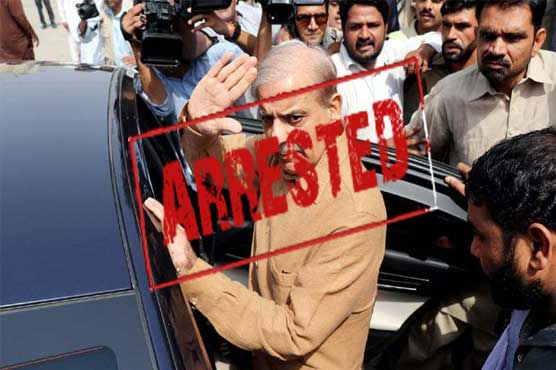 Another Friday Another Blow to PMLN - Shahbaz Sharif arrests in Ashiana Scandal