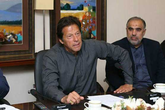 PM Imran briefed on five million housing scheme