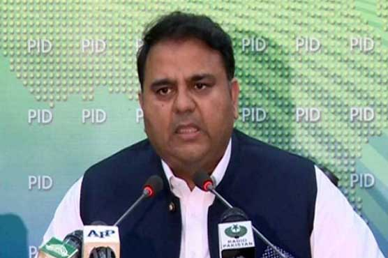 Fawad denies reports of placing Khawaja brothers on ECL