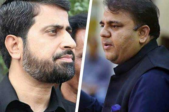 It's just a start, says PTI leaders on Shehbaz's arrest
