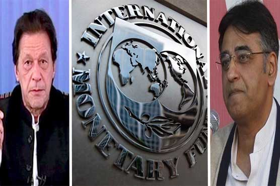 IMF – A bitter pill for economy or a loss of political face – What Naya Pakistan will choose?