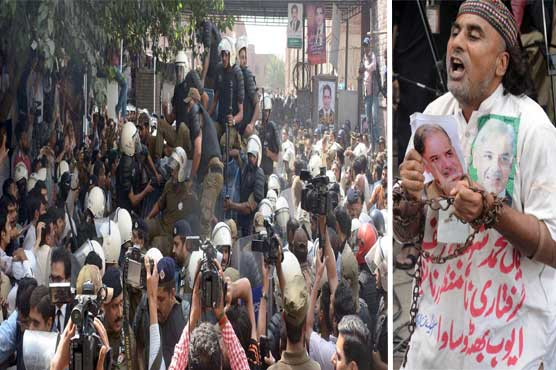 Shahbaz remand rages PMLN workers - protests, anti-govt demonstrations and arrests erupt