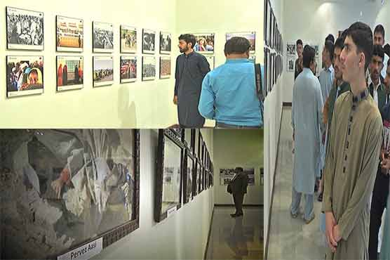 Photo journalism: Exhibition in Islamabad honors work of journalists