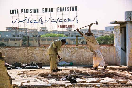 Rampant poverty in Pakistan when world is progressing at a rapid pace