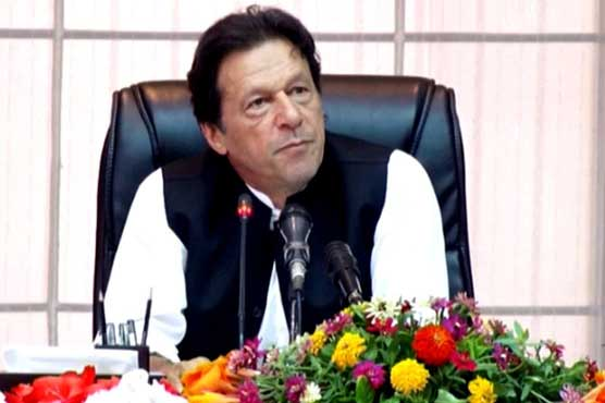 'No NRO this time': PM Imran vows indiscriminate action against corruption
