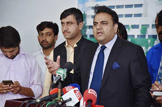 Process of accountability to continue unabated: Fawad Ch