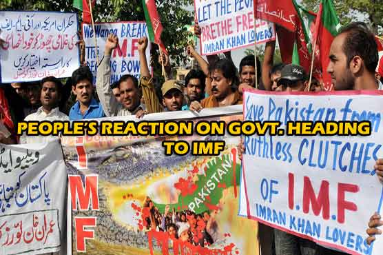 PTI being trolled for going to IMF; reaction of supporters and foes
