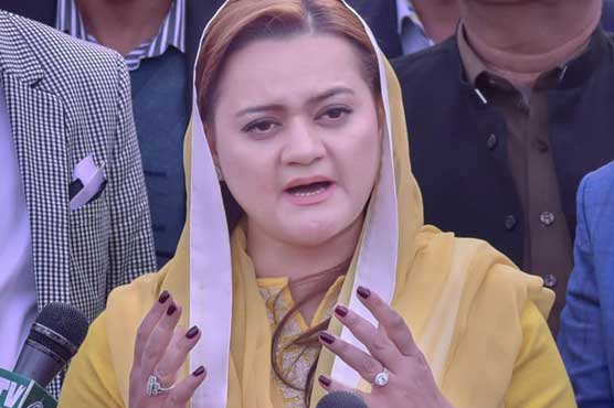 Tell masses of conditions for IMF loan, demands Marriyum
