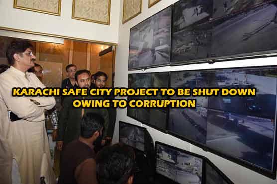 Karachi to advance without Safe City Project: Blind corruption shut the project