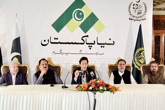 PM Imran launches Naya Pakistan Housing Authority