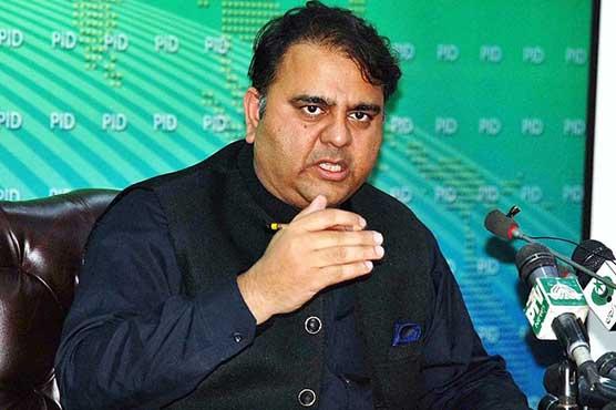 Fawad tweets details of Mushahidullah's family members in PIA