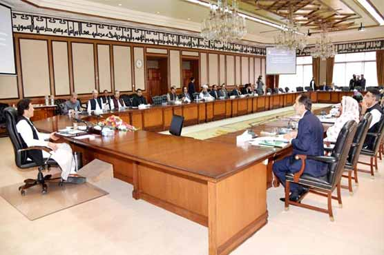 Pm Imran To Chair Federal Cabinet Meeting Today Pakistan Dunya News