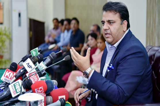 Interior ministry told to carry out scrutiny of names on ECL: Fawad