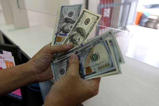 Foreign Exchange Reserves Declines By Us 41mn
