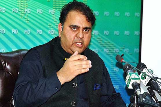 PML-N should search for new leadership as Sharifs' future is doubtful: Fawad