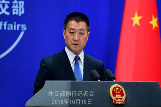 CPEC loans not behind Pakistan's current financial difficulties: China